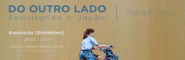 Exposição: Do outro lado - Revisitando o Japão