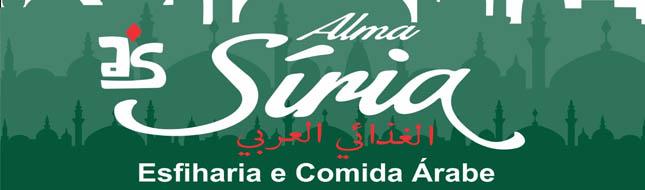 Alma Síria Esfiharia